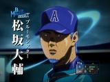 自身初のアニメーションとなった松坂大輔投手