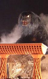 『長髪大怪獣 ゲハラ』の特撮シーン