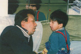前川親子(紘毅・当時3歳)
