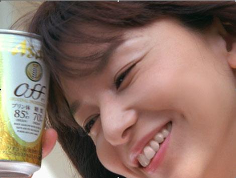 サムネイル アサヒビールのCMに初出演している山口智子