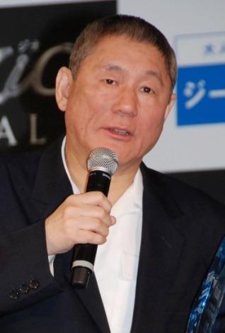 『ジーンズフィフティ大賞』の表彰式に出席した北野武