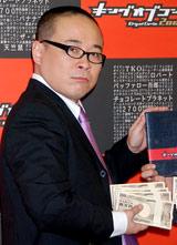 『キングオブコント2008』のDVD発売記念イベントに登場した木村明浩
