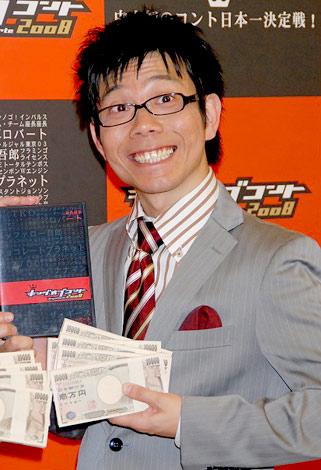 『キングオブコント2008』のDVD発売記念イベントに登場した竹若元博