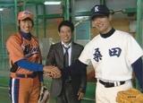 新CMでは豪華投手リレーなどを見せる(左から)上野由岐子投手、伊藤淳史、桑田真澄氏
