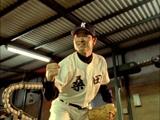 新CMで満足の投球に思わずガッツポーズする桑田氏