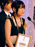 福田沙紀『櫻の園-さくらのその-』=第32回日本アカデミー賞授賞式