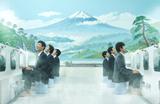 松岡が出演する新CM(23日より放映)