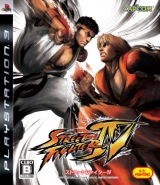 『ストリートファイターIV』PS3版ジャケット (C)CAPCOM U.S.A., INC. 2008, 2009 ALL RIGHTS RESERVED.