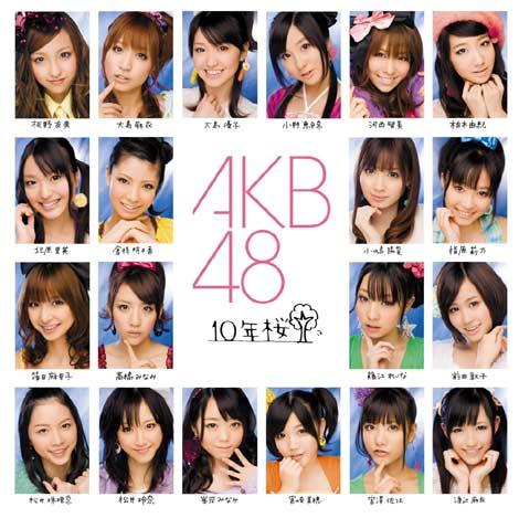 AKB48の卒業ソング「10年桜」