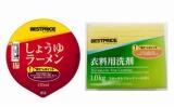「ベストプライス byトップバリュ」新商品の一例(しょうゆラーメン76g・68円、衣類用洗剤1.0kg・148円)※商品名・規格・デザイン・価格は変更の場合あり
