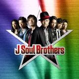 メジャーデビューアルバム『J Soul Brothers』DVD付盤のジャケット写真