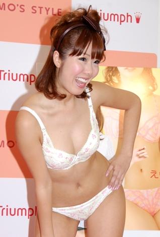 チェリー☆パイのかっすん=下着専門店『AMO'S STYLE』の2009年新イメージキャラクター発表会