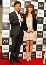 スター・チャンネルpresents「XIII サーティーン」特別試写会にゲストとして登場した石田純一と優木まおみ