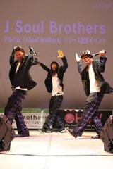 """デビューイベントを開いた""""新生""""J Soul Brothers"""