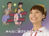 相武紗季が鮎原こずえを演じる新CM/「アタックNo.1」(C)浦野千賀子・TMS