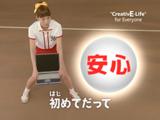 相武の熱いプレーが光る『OCN』の新CM/「アタックNo.1」(C)浦野千賀子・TMS