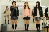 東京・池袋サンシャインシティALTAで行われた「ブランド制服コレクション2009」のトークショー