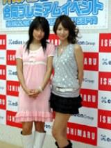 アイドリング!!!1期生、遠藤舞(右)と外岡えりか(左)。