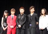 映画『ドロップ』のジャパンプレミアに顔をそろえたキャストと品川ヒロシ監督