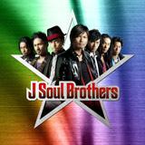 「J Soul Brothers」通常盤