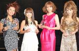 「HAIR COLORRING AWARD 2009」を受賞した(左から)三船美佳、山本梓、美香、桃華絵里