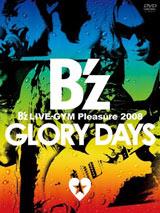 3/9付オリコンDVDランキングで1位を獲得したライブツアーDVD『B'z LIVE-GYMPleasure 2008 -GLORY DAYS-』