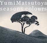 3位の「卒業写真」収録のアルバム、松任谷由実『Seasons Colours-春夏撰曲集-』〔07年3月7日発売〕