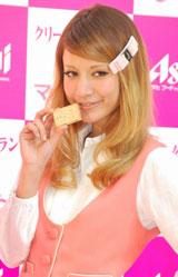 「クリーム玄米ブラン」新CMキャラクター発表会に出席したマリエ