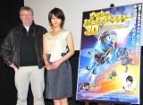 ベン・スタッセン監督(左)と堀北真希(映画『ナットのスペースアドベンチャー3D』完成披露試写会にて)