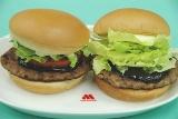 モスバーガーが24日より発売する『とびきりハンバーグサンド トマト&レタス』と『とびきりハンバーグサンド レタス』
