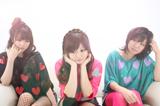 顔出し解禁となった3人組アイドル・COSMETICS(左から)このな、ひでよ、しずなー