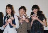 会見の様子(左から)福田沙紀、阿部サダヲ、岡本杏理