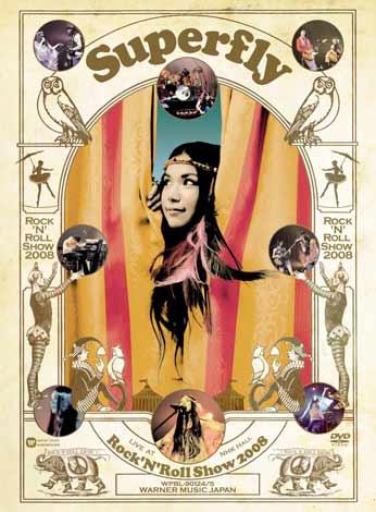 写真は4月1日に発売されるSuperfly初のDVD『Rock'N'Roll Show2008』