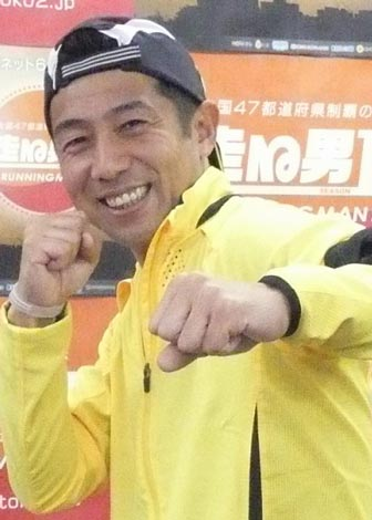 新番組『走る男II〜47都道府県制覇の旅〜』制作発表記者会見に出席した森脇健児
