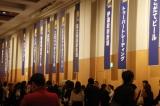 14・15日、東京ミッドタウンで行われている「グラン・ビエール」会場の様子