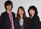 映画「恋極星」初日舞台あいさつを行った、(左から)加藤和樹、戸田恵梨香、AMIY MORI監督