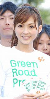 『Green Road Project』中間結果発表イベントに出席した押切もえ