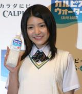 『カルピスウォーター』イメージキャラクター10代目に選ばれた川島海荷