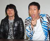 インタビューに応じた麒麟の川島明、田村裕
