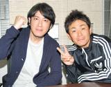 インタビューに応じたココリコの田中直樹、遠藤章造