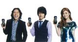 『ペプシネックス』新CMに出演している(左から)トータス松本、松山ケンイチ、山田優