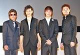映画『ドロップ』の舞台あいさつに登壇した(左から)哀川翔、水嶋ヒロ、成宮寛貴、品川ヒロシ