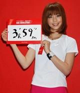 『東京マラソンEXPO2009』の会場内でトークショーを行った安田美沙子