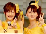 (左から)夏焼雅、菅谷梨沙子