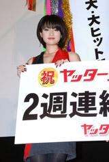 映画『ヤッターマン』の御礼舞台挨拶に出席した深田恭子