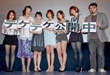 映画『テケテケ』『テケテケ2』の舞台挨拶の模様