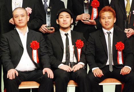 『アキレスと亀』で新人賞を受賞した三又又三、お宮の松、アル北郷