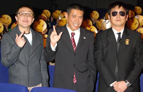 映画「ウォッチメン」公開直前緊急イベントに登場した(左から)スマイリーキクチ、デンジャラス・ノッチ、安田和博
