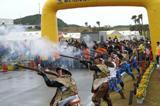 出走の合図が火縄銃で行われる『たねがしまロケットマラソン大会』