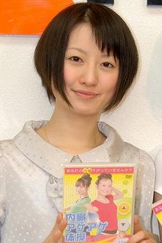 松本まりか【DVD『内臓アゲアゲ体操』の発売記念イベントにて】